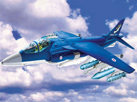 Revell Easy Kit - Harrier GR. 7
